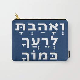 Hebrew Torah Quote Love Your Neighbor Like Yourself Carry-All Pouch