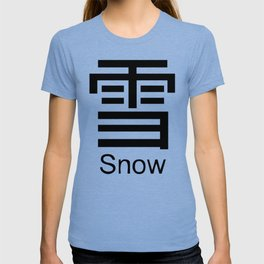 Snow Japanese Writing Logo Icon T-shirt