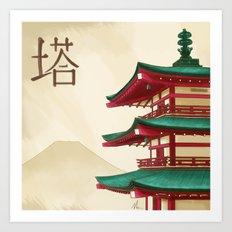 Pagoda - Painting Art Print