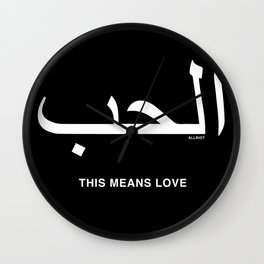 This Means Love - Arabic Typography Wall Clock