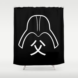 Darth Vader - Japanese kanji for 'Father' Shower Curtain