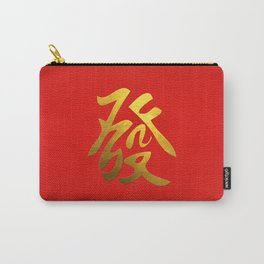 Golden Prosperity Feng Shui Symbol on Faux Leather Carry-All Pouch
