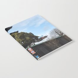 Kyoto Street Notebook
