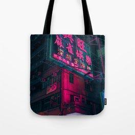 Tokyo Neon Lights Tote Bag