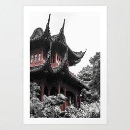 Shanghai culture Art Print