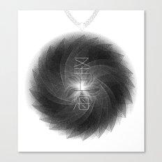 Spirobling XVIII Canvas Print