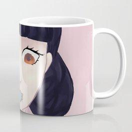 Pacifier Coffee Mug