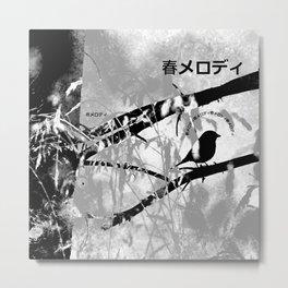 Evening melody Metal Print