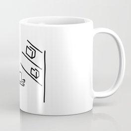 forklift driver storekeeper Coffee Mug