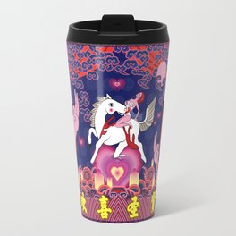 A Beast in human clothing - Chinese military official uniform pattern - Sexual partners Travel Mug