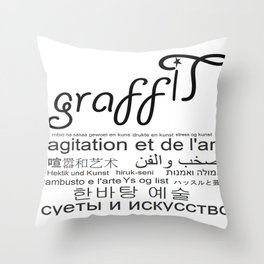 graffit Throw Pillow