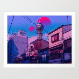 Osaka 2084 Art Print