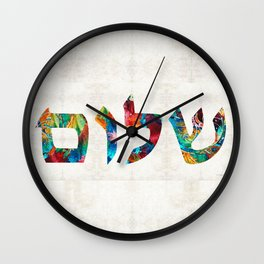 Shalom 20 - Jewish Hebrew Peace Letters Wall Clock