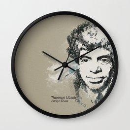 Paruyr Sevak Wall Clock