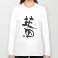 uk Long Sleeve T-shirts featuring UK by shunsuke art