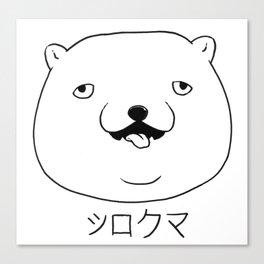 Shirokuma Canvas Print