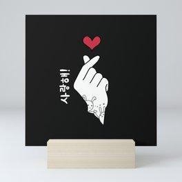 K-pop Finger Heart | Saranghae Mini Art Print