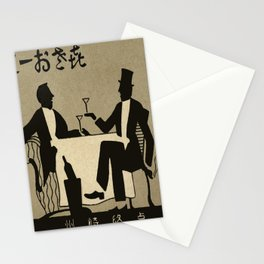 Vintage Dapper Men with Martinis Stationery Cards