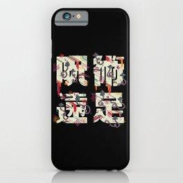 Magic Trip iPhone Case