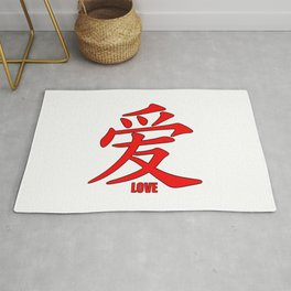 Chinese characters of Love Rug