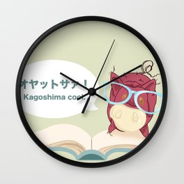 Kagoshima Cool! Wall Clock