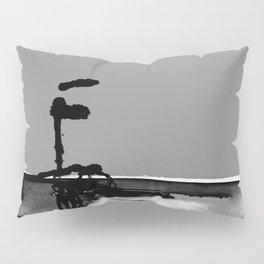 Introspection No. 20Q by Kathy Morton Stanion Pillow Sham