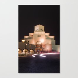 The Museum of Islamic Art Canvas Print
