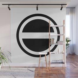 Curtis Holt Logo (Black) Wall Mural