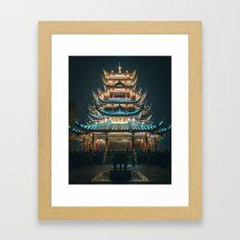 Hong'en Pavilion Framed Art Print