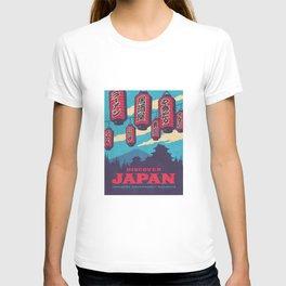 Japan Tourism Lanterns Castle Mt Fuji Retro Vintage - Blue T-shirt