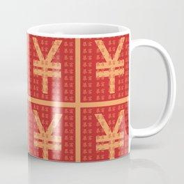 Lucky money RMB Coffee Mug