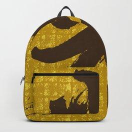Calligraphy_Light03 Backpack