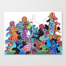 Big Head Big Ideas Canvas Print