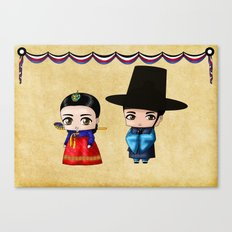 Korean Chibis Canvas Print