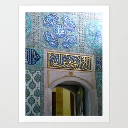 Topkapi Palace (Tiles) Art Print