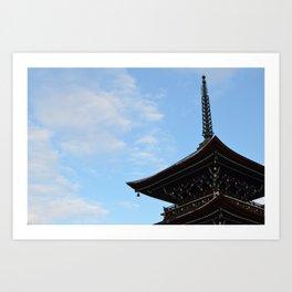 Pagoda in the Sky Art Print