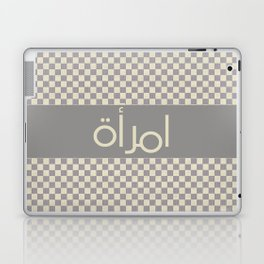 Arabic Female Laptop & iPad Skin