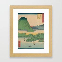 Mountain and Sea Ukiyoe Landscape Framed Art Print