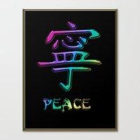 Chinese Rainbow Peace Canvas Print