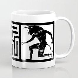 The Minotaur - Paper Cutting Coffee Mug