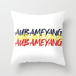 Aubameyang - Football Chant Throw Pillow