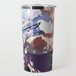 Dimensions Travel Mug