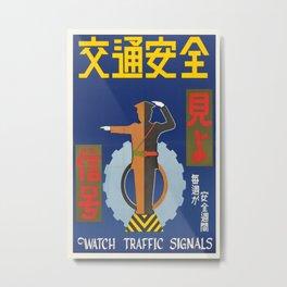 Vintage poster - Watch Traffic Signals Metal Print