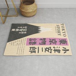 Tokyo Story, Yasujiro Ozu movie, japanese film, Setsuko Hara, 東京物語 Rug