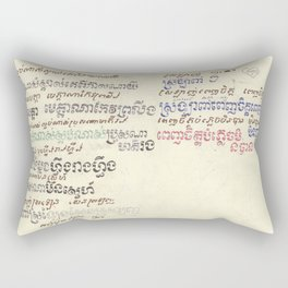 Mou Pei Na - Cambodian Print Rectangular Pillow