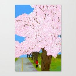 Cherry Blossoms Yorumonori Station Canvas Print