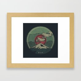 Fuji Framed Art Print