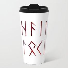Hail Loki - Runes Travel Mug