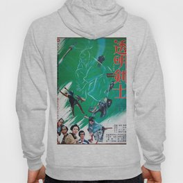 The Invisible Swordsman Hoody
