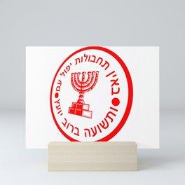 Mossad Badge Mini Art Print